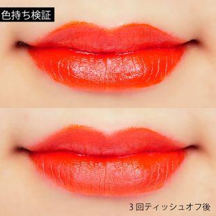 B by banila リップライク モイストティント OR01 コーラルオレンジ 5.7g の画像 2