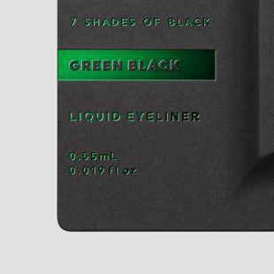 UZU BY FLOWFUSHI アイオープニングライナー 7 SHADES OF BLACK グリーンブラック 0.55ml の画像 2