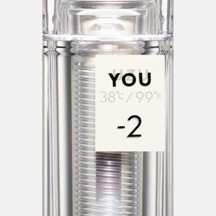 UZU BY FLOWFUSHI 38℃/99℉ リップスティック <YOU> -2 ブラウンベージュ 3.8g の画像 3