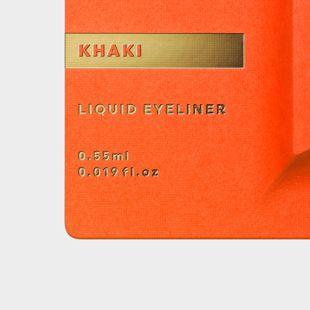 UZU BY FLOWFUSHI アイオープニングライナー カーキ 0.55ml の画像 2