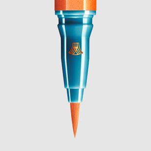 UZU BY FLOWFUSHI アイオープニングライナー オレンジ 0.55ml の画像 1