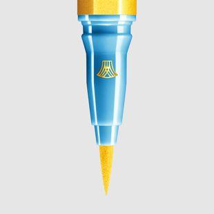 UZU BY FLOWFUSHI アイオープニングライナー イエロー 0.55ml の画像 1