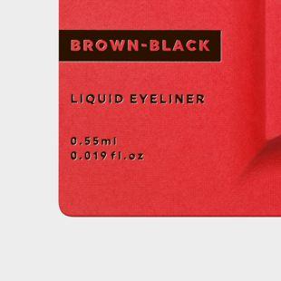 UZU BY FLOWFUSHI アイオープニングライナー ブラウンブラック 0.55ml の画像 2