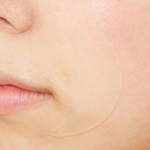 a.o.e organic cosmetics アンダーアイマスク ブライトニング 60pcs の画像 2