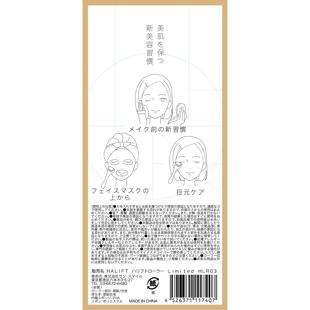 HALIFT ハリフトローラー Limited HLR03 ゴールドマット 【限定色】 106g の画像 3