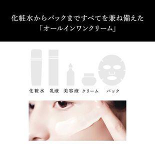 MDNA SKIN ザ リインベンションクリーム 50g の画像 3