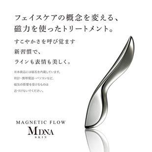 MDNA SKIN マグネティックフロー の画像 2