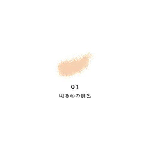 エスプリークのコーセー エスプリーク ひんやりタッチ BBスプレー UV 50 S 60g #01 明るめの肌色に関する画像2
