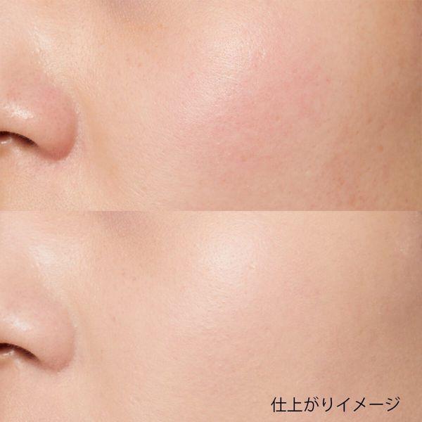 ケイトのスキンカバーフィルターファンデーション 01 やや明るめの肌 【レフィル】 13g SPF15 PA++に関する画像2