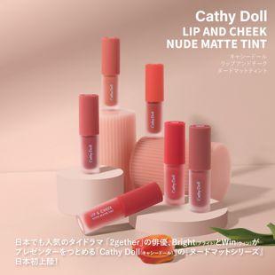 Cathy Doll リップアンドチーク ヌードマットティント 02 Mellow Pink 3.5g の画像 2