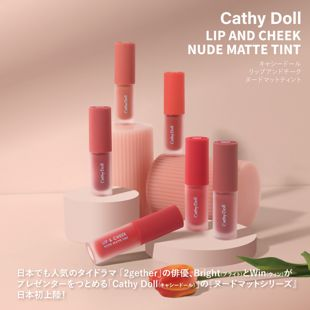 Cathy Doll リップアンドチーク ヌードマットティント 05 Softly Peach 3.5g の画像 3