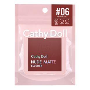 Cathy Doll ヌードマットブラッシャー  06 Maroon Like 6g の画像 3