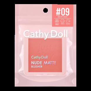 Cathy Doll ヌードマットブラッシャー 09 Win My Heart 6g の画像 3