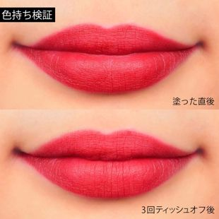 NARS ベルベットマットリップペンシル 2454 クルエラ 【日本未発売色】 2.4g の画像 3
