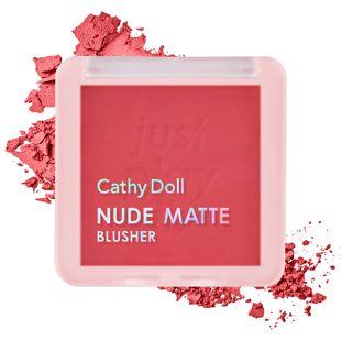 Cathy Doll ヌードマットブラッシャー 05 Sassy Girl 6g の画像 2
