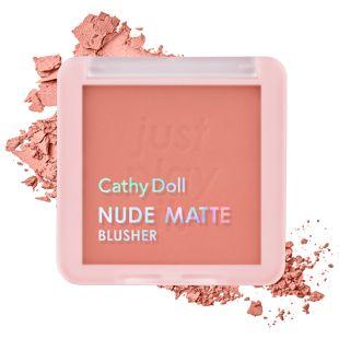 Cathy Doll ヌードマットブラッシャー 01 Buddy Beige 6g の画像 2