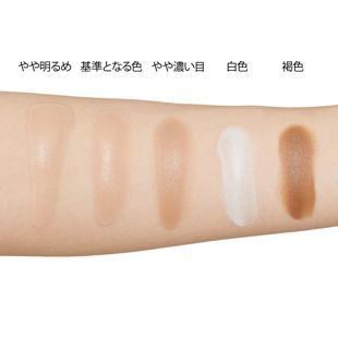 ケイト レアペイントファンデーションN 04 やや濃い目の色 11g SPF41 PA+++ の画像 2