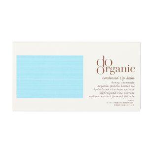 do organic コンデンスト リップ バーム の画像 3