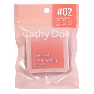 Cathy Doll ヌードマットブラッシャー 02 Easy Peach 6g の画像 3