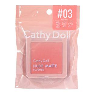 Cathy Doll ヌードマットブラッシャー  03 Baby Boy 6g の画像 3