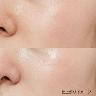 ミシャ ミシャ M クッションベース ブルー 【限定品】 15g SPF50+ PA++++ の画像 1