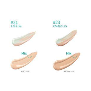 CNP Laboratory シカ ブロック クッション #23 ナチュラルベージュ 【リフィル付き】 13g×2 SPF35 PA++ の画像 3