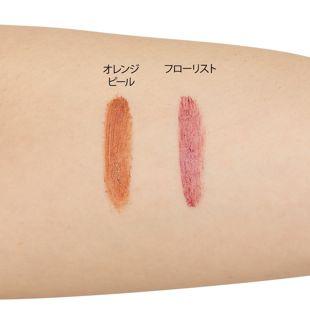 エクセル ロング&カラード ラッシュ LC05 オレンジピール 【限定品】 8.2g の画像 3