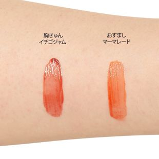 アピュー ジューシーパン スパークリングティント JRD01 胸きゅんイチゴジャム 【日本限定色】 4.5g の画像 3
