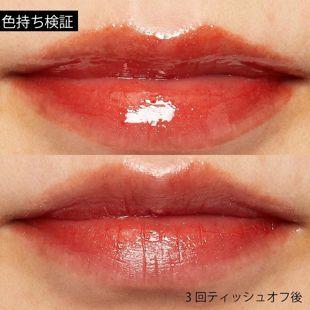 アピュー ジューシーパン スパークリングティント JOR01 おすましマーマレード 【日本限定色】 4.5g の画像 2