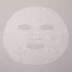 スキンアールエックスラボ マデセラリアルグリーンマスク 20ml×3枚 の画像 3