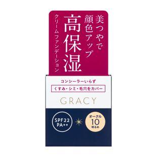 グレイシィ モイストクリーム ファンデーション オークル10 明るめの肌色 25g SPF22 PA++ の画像 2
