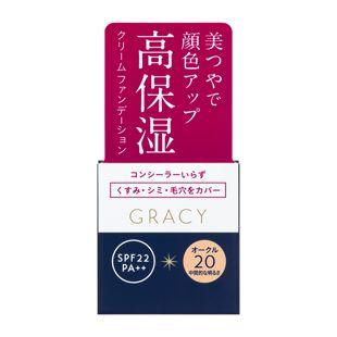 グレイシィ モイストクリーム ファンデーション オークル20 自然な肌色 25g SPF22 PA++ の画像 2