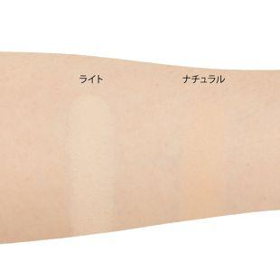 セザンヌ UVシルクカバーパウダー 01 ライト 10g SPF50 PA++++ の画像 2