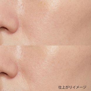 オンリーミネラル ミネラルプラス UVミルク 28ml SPF50+ PA++++ の画像 1