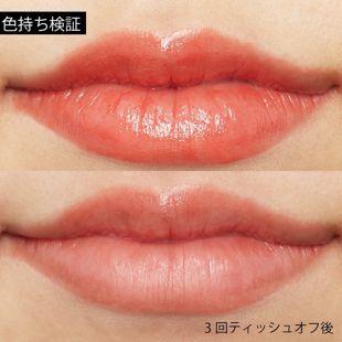 do natural アレンジメント リップスティック OR01S オレンジ系 16g【詰替用】 の画像 2