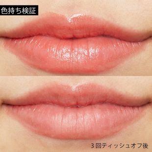 do natural アレンジメント リップスティック OR02N オレンジ系 16g【詰替用】 の画像 2