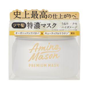 アミノメイソン プレミアムモイスト クリームマスク 210g の画像 3