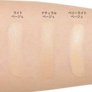 キャンメイク クリーミーファンデーションスティック 01 ライトベージュ 9.5g SPF50+ PA++++ の画像 2