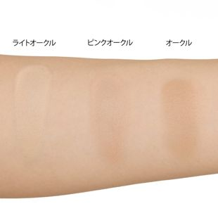 DAISY DOLL by MARY QUANT フェイス パウダー 03 オークル 10g SPF25 PA+++ の画像 2