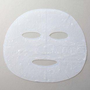 BRISKIN リアルフィット セカンドスキン マスク ピンク 28g×1枚 の画像 3