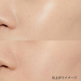 キャンメイク ポアレスリメイカー 01 ピュアベージュ 【限定色】 8.5g の画像 1