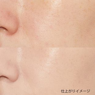 キス マットシフォン UVリキッドファンデ 01 ライトピンクオークル 30g SPF25 PA++ の画像 1