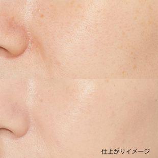 キュレル キュレル BBミルク 明るい肌色 30ml SPF28 PA++ の画像 1