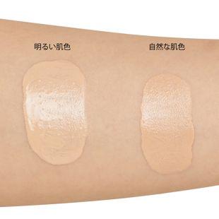 キュレル キュレル BBミルク 明るい肌色 30ml SPF28 PA++ の画像 2