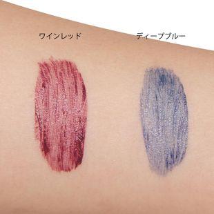 ちふれ マスカラ ボリュームタイプ BL30 【限定色】 の画像 2