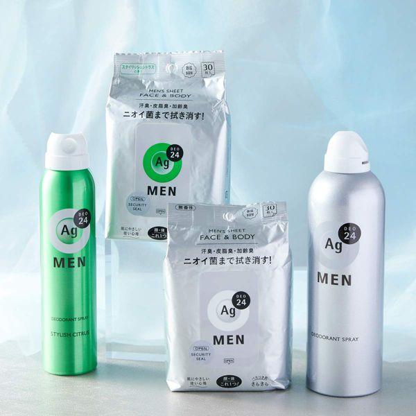 エージーデオ24メンのメンズシート フェイス&ボディ スタイリッシュシトラスの香り 30枚入に関する画像2