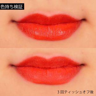 G9SKIN ファーストリップスティック 07. オレンジレッド 3.5g の画像 3