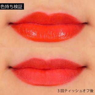G9SKIN ファーストブレンディングペンシル  03.  スウィートオレンジ 0.7g の画像 3