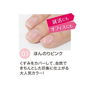 シュガードール オールインワンネイルN 01 ほんのりピンク 7ml の画像 2