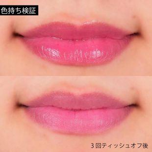 イヴ・サンローラン・ボーテ ヴォリュプテ プランプインカラー 3 インセイン ピンク 3.5g の画像 3